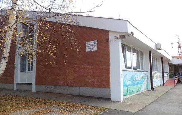"Škola za osnovno i srednje obrazovanje ,,Mladost"" u Pirotu"