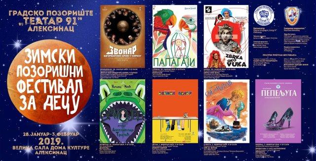 zimski_pozorisni_festival_za_decu